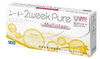 2weekPureMultistage[遠近両用]