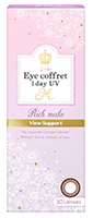 Eye coffret 1day UV M View Support