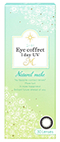 Eye coffret 1day UV M